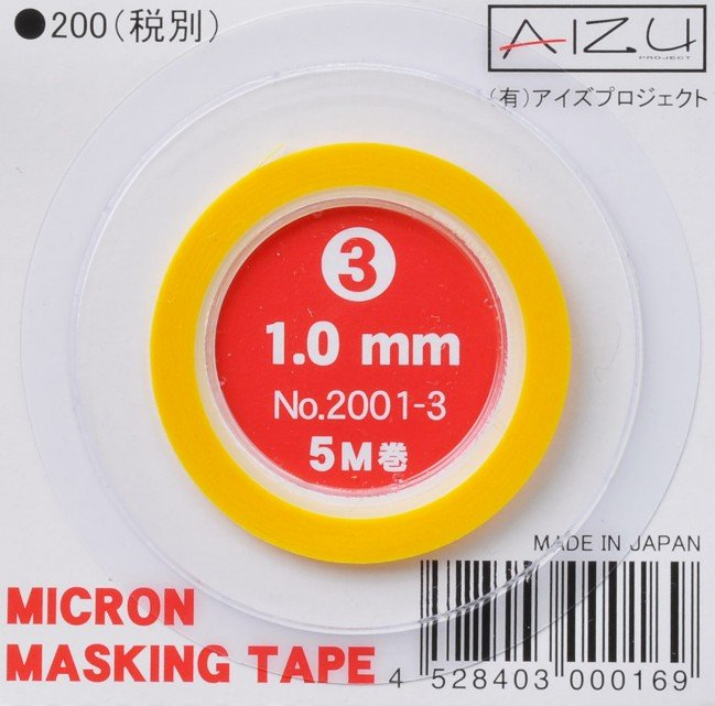 Aizu Project 2001-3 - Micron Masking Tape 1.0 mm x 5 m