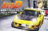Aoshima 05620 - 1/24 Keisuke Takahashi FD3S RX-7 Project D Specifications Initial D No.8