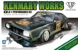 Aoshima AO-00981 - 1/24 Liberty Walk No.2 Skyline Kenmary Works 2Dr