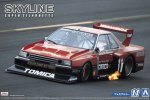 Aoshima 05162 - 1/24 Nissan KDR30 Skyline Super Silhouette '82 The Model Car No.11