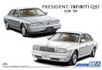 Aoshima 05642 - 1/24 Nissan G50 President JS/Infiniti Q45 1989 The Model Car No.89