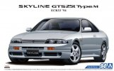 Aoshima 05654 - 1/24 Skyline GTS 25t Type M ECR33 '94 No.94 The Model Car No.94