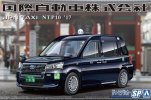 Aoshima 05716 - 1/24 Toyota NTP10 JPN Taxi 2017 Kokusaijido The Model Car No.SP