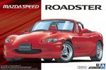 Aoshima 05769 - 1/24 Mazda Speed NB8C Roadster A Spec 1999 No.61