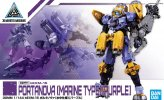 Bandai 5059020 - 30mm 1/144 bEXM-15 Portanova (MARINE TYPE) (PURPLE)