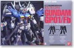 Bandai #B-116409 - 1/60 PG RX-78 GP01/Fb (Gundam Model Kits)