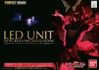 Bandai B-194366 - LED Unit for 1/60 PG RX-0 Unicorn Gundam