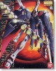 Bandai #B-148827 - 1/100 MG XM-X1 Cross Bone Gundam X-1 Full Cross (Gundam Model Kits)