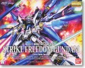 Bandai #B-156892 - 1/100 MG ZGMF-X20A Strike Freedom Gundam Extra Finished Ver. (Gundam Model Kits)