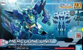 Bandai 5058876 - HGBD:R 1/144 Mercuone Unit Hiroto\'s Support Unit