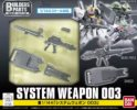 Bandai #HGD-177689 - BUILDERS PARTS 1/144 SYSTEM WEAPON 003