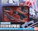 Bandai B-189509 - 1/144 Builders Parts System Weapon 007 (Pocket Bazooka/Twin Beam Spear)