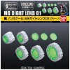 Bandai #HGD-176496 - BUILDERS PARTS HD MS SIGHT LENS 01