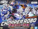 Bandai 5058294 - Chopper Robo TV Animation 20TH Anniversary ONE Piece Stampede Color Ver. SET