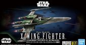 Bandai 5059230 - 1/144 Vehicle Model 017 X-Wing Fighter Star Wars: The Rise of Skywalker