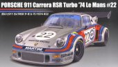 Fujimi 12648 - 1/24 RS-23 Porsche 911 Carrera RSR Turbo Le Mans 1974 No.22 Martini Racing