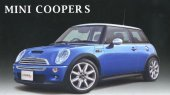 Fujimi 12663 - 1/24 RS-64 Mini Cooper S