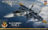 Hasegawa SP312 - 1/72 Su-33 Flanker D Ace Combat Yellow 13