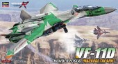 Hasegawa 65795 - 1/72 Macross VF-11D Thunder Focus Macross The Ride