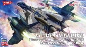Hasegawa 65844 - 1/72 VF-31F Siegfried Messer /Hayate Use w/Lill Draken Macross Delta the Movie