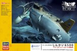 Hasegawa 52129 - 1/72 Shinkai 6500 Detail Up Version w/Deep sea creaturess (Manned Research Submersible) SP329