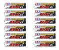 Tamiya #55120 - Tamiya Power Champ RX (Alkaline Battery, 12 Pcs.)