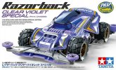 Tamiya #95524 - Razorback Clear Violet Special (FM-A Chassis)