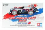 Tamiya #95525 - Avante Mk. II Asia Challenge 2020 Special (MS Chassis) Finals In Taiwan