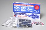 Tamiya #94597 - JR Classic Tune-Up Parts Set - Ltd Edition Vol.1