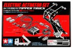 Tamiya #56545 - Electric Actuator Set for 1/14 Scale Tipper Truck Tractor Option Parts