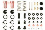 Tamiya #53155 - Low Friction Aluminum Damper Set (1Pair, 4WD & FWD Tourning & Rally Car) OP.155