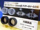 Tamiya #69916 - Slim Tyre Set (56mm Diameter Clear Wheel)