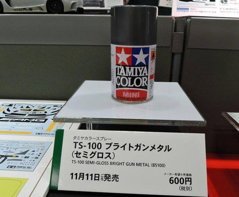 85100 Tamiya Ts 100 Bright Gun Metal Spray Can